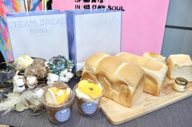 画像: もっちりしっとりの極み!日本初のスチーム生食パン専門店が恵比寿にオープン