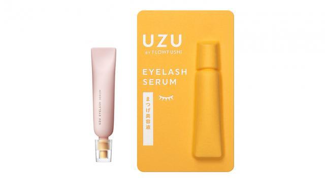 画像: マスク生活の目もとケアに!「UZU」から目もと全体に使える新発想のまつげ美容液