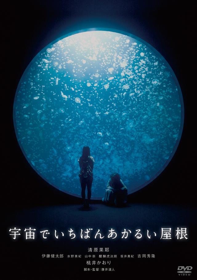 画像: 映画で出会う、さまざまな人生【オススメDVD 5選】
