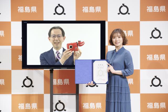 画像: 松岡茉優が「ふくしま 知らなかった大使」に就任!「今の福島をお届けできるように」