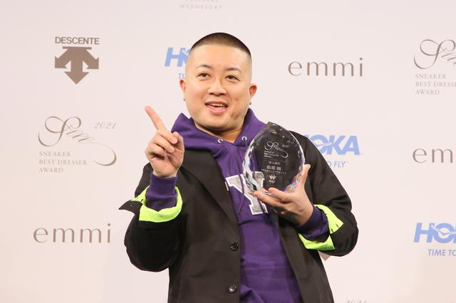 画像: チョコプラ松尾、スニーカーベストドレッサー受賞で大喜び