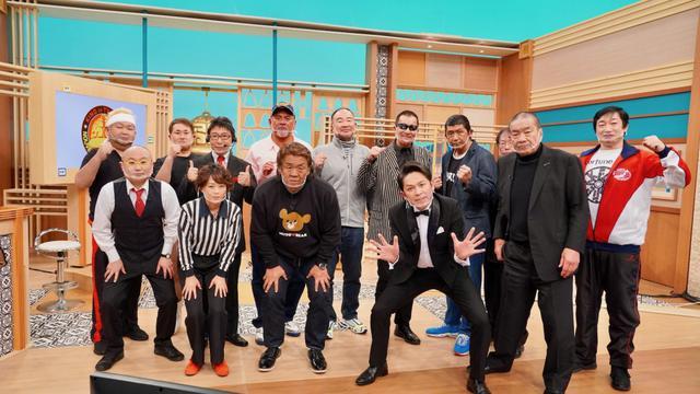 画像: 長州、天龍、武藤、小橋らレジェンドレスラーたちによる一夜限りのゲーム対決。今しかないぞ! 見るなら、今しかないぞ!