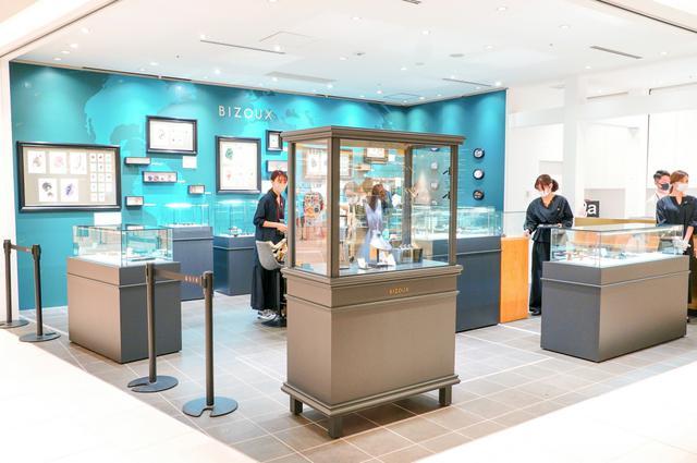 画像: まるで宝石図鑑!限定ジュエリーや貴重な原石コレクションが楽しめる「ビズー ポップアップストア」