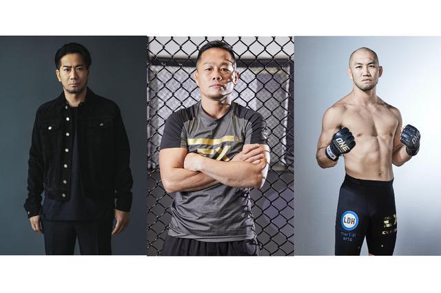 画像: LDHが若者の夢を応援する「格闘家育成プロジェクト」始動! 髙谷裕之氏、岡見勇信らがバックアップ