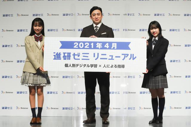 画像: 松本幸四郎「子どもの勉強、共有したい」いちから勉強に取り組み中