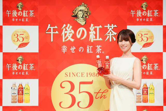 画像: 深田恭子が午後ティー発売35年のブランドアンバサダーに就任「自信をもってお勧めできる」
