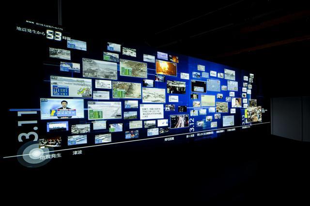 画像: 震災発生からの膨大な取材データから問いかける 「あのとき」と「これから」〈特別企画「震災と未来」展 ―東日本大震災10年 ―〉