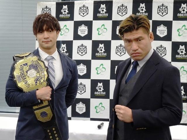 画像: 3・14後楽園でUNIVERSAL王座を争う上野勇希と岡田佑介がともに必勝宣言【DDT】