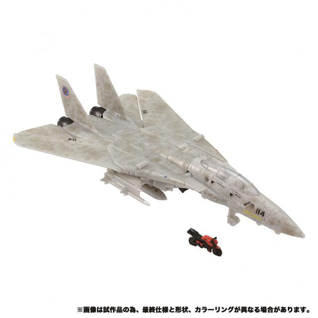 画像: 『トップガン マーヴェリック』F-14がトランスフォーム! まさかのコラボ商品が発売決定