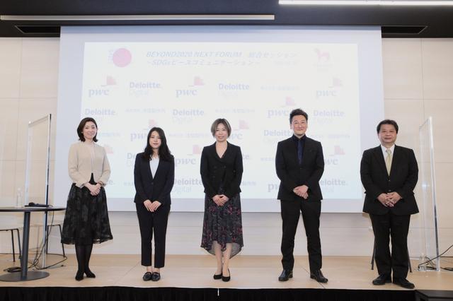 画像: 堀潤、MIYAVIらも参加!「SDGs」における日本の取り組みに各界識者からさまざまな提言