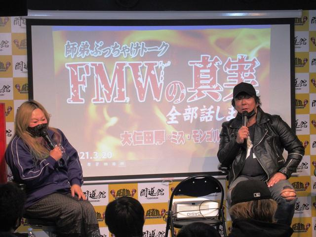 画像: 大仁田厚が電流爆破デスマッチをインターネットで全世界に発信へ
