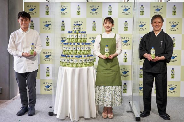 画像: 吉岡里帆が原宿で抹茶ラテ体験「他にはない」