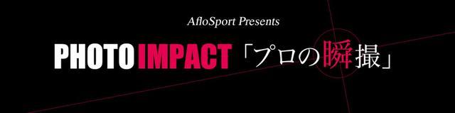 画像: パラ競泳・中村智太郎の圧 【アフロスポーツ プロの瞬撮】