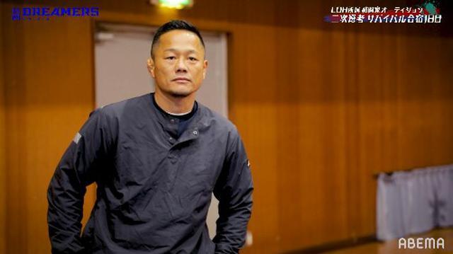 画像: 殴り合いサバイバルショー『格闘DREAMERS』第2話配信。総監督・髙谷裕之氏「ついてこれない奴はその場で帰って」と非情通告