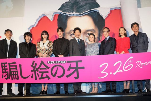 画像: 中村倫也は身長サバ読み告白、佐野史郎はケガ復帰後、身長が...! クセモノ豪華俳優陣が舞台挨拶に集結