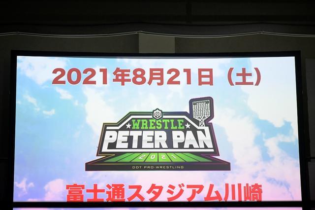 画像: 8・21富士通スタジアム川崎大会の開催が決定【DDT】