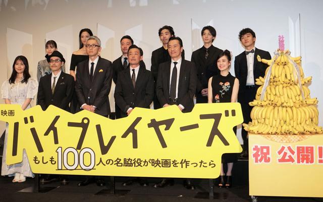画像: 「老兵はただ去るのみ」田口トモロヲら元祖バイプレイヤーズが世代交代宣言?