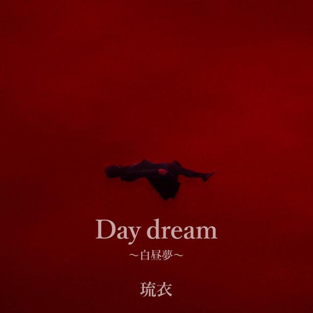 画像: 中川大志と石井杏奈のW主演映画『砕け散るーー』iScreamのRUIがソロ名義で歌う主題歌が配信リリース