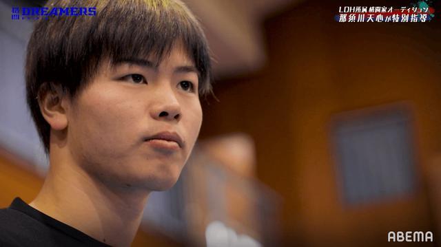 画像: 格闘オーディション番組『格闘DREAMERS』第4話で特別コーチとして那須川天心が合宿に参加