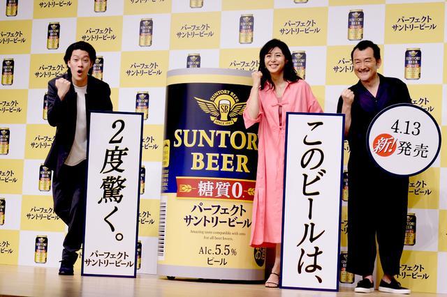 画像: 吉田鋼太郎と霜降り粗品はヨッシーとソッシーの仲? 松嶋菜々子とビールでトーク