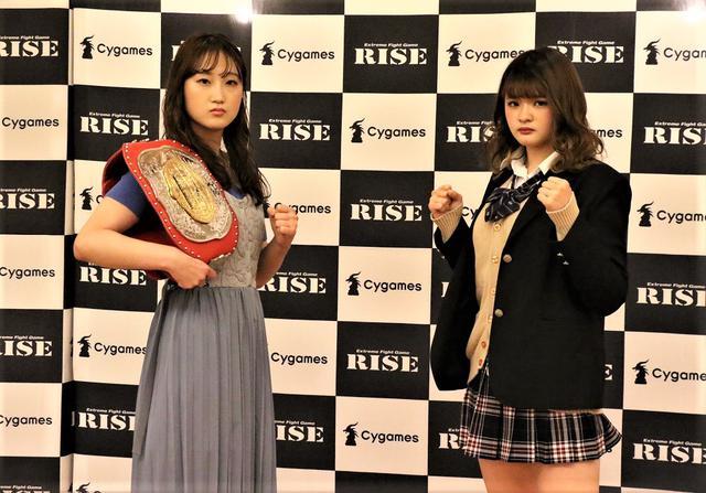 画像: 挑戦者AKARIを前に寺山日葵「名前を出せないくらいボコボコにして圧勝する」とキラーっぷりを発揮【5・15 RISE】