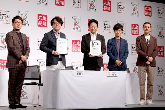 画像: 株式会社TOKIOが初仕事! 丸亀製麺と『うどんで日本を元気にするプロジェクト』