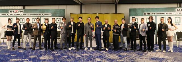 画像: RIZINの5・23東京ドーム大会が6月13日に延期