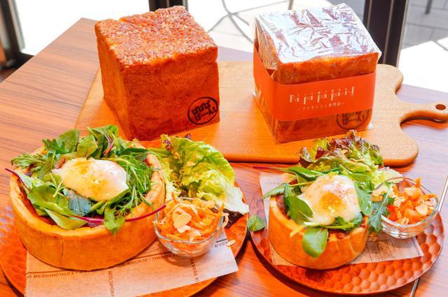 画像: 武蔵小杉のブリオッシュ専門店「ぱぱぱぱーん!」新感覚のブリオッシュシカゴピザ&食パンを発売