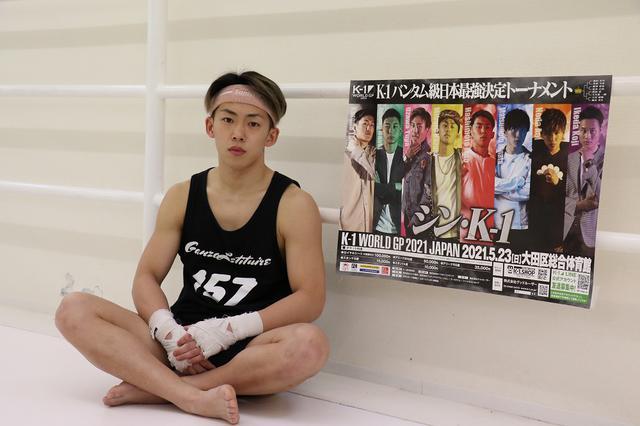 画像: 武尊の檄にトーナメント出場の橋本実生「今回、結果を出さないと終わりだと思っている」【K-1】