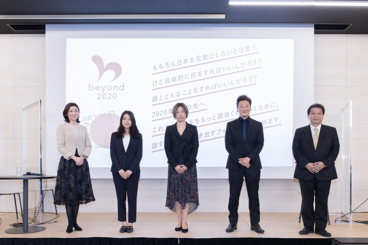 画像: 「SDGs」における日本の取り組みに各界識者からさまざまな提言