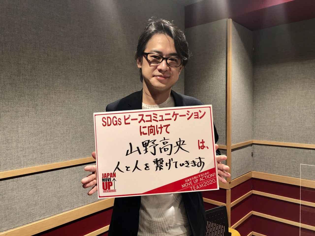 画像: 六本木最大級のナイトクラブが誕生 山野高央さん(ZEUS GARDENプロデューサー)