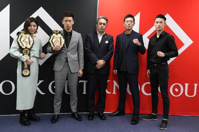 画像: 「KNOCK OUT」が5月22日大会について緊急会見。宮田プロデューサー「2回目の延期はできない。無観客でもやる」