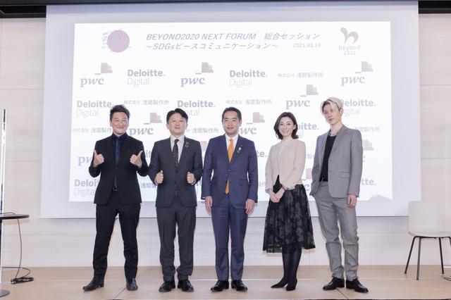 画像: SDGsと未来を議論【JAPAN MOVE UP】