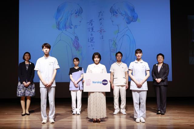 画像: 志田未来が「看護の日」でトークイベント「看護師は人と人をつなぐ素敵なお仕事」