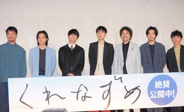 画像: 成田凌、トータス松本のサプライズ登壇に「今、日本で一番嫌われている男がそろった」