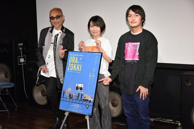 画像: 竹中直人、齋藤工らが閉館迫るアップリンク渋谷で最後の新作上映イベントに登場