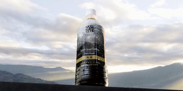 画像: 丸山珈琲のスペシャルティコーヒーがペットボトルに!手軽に楽しめる「ブラックアイスコーヒー」発売