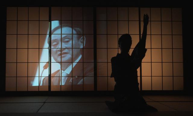 画像: 映画『新聞記者』製作陣が菅政権を徹底検証! ドキュメンタリー『パンケーキを毒見する』公開決定
