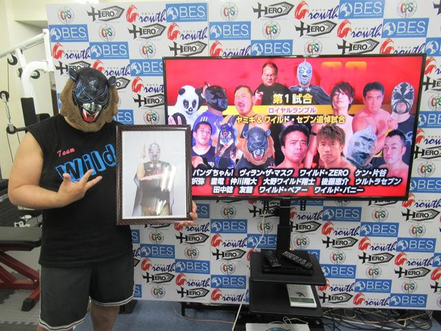 画像: バリアフリープロレスHEROが「ヤミキ&ワイルド・セブン追悼大会」開催。ワイルド・ベアー「ロイヤルランブルで優勝して、新しいパートナーを探したい」