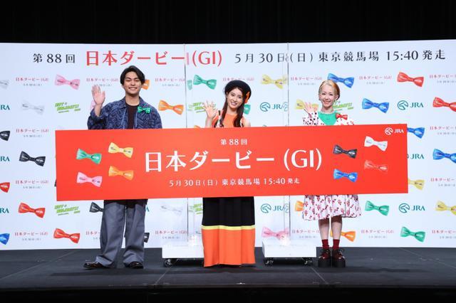 画像: 柳楽優弥、土屋太鳳、木村カエラが「馬とリボン」で作品発表!日本ダービー開催記念でオンライン美術館