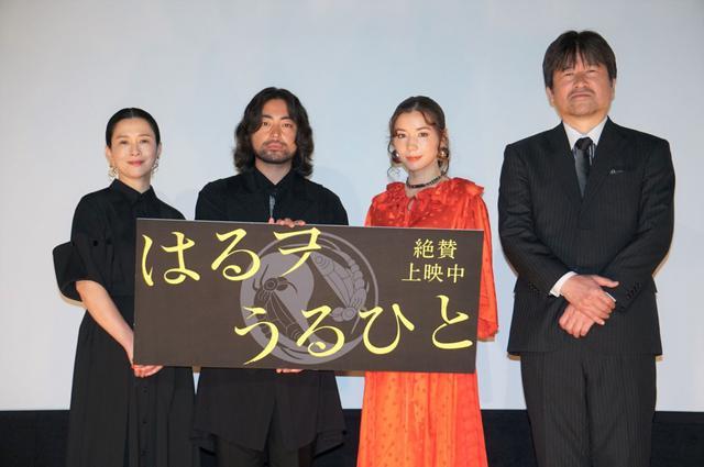 画像: 山田孝之「ここに出てくる人たちを救う手助けを」劇中人物への思い入れに佐藤二朗監督も困惑