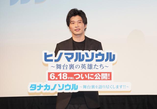 画像: 田中圭「自分が主演なら大きな作品じゃないだろうと...」映画舞台裏を語るはずがうっかりエピソード連発