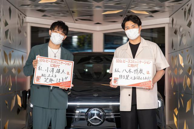 画像: 小澤雄太、八木将康の新たな挑戦