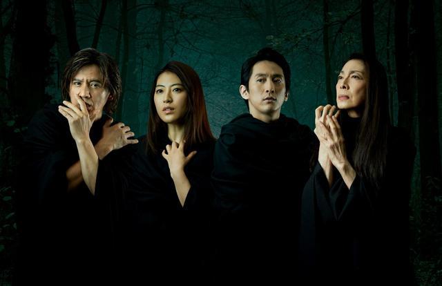 画像: 家族をテーマに扱った作品群の中の一作 世田谷パブリックシアター『森 フォレ』