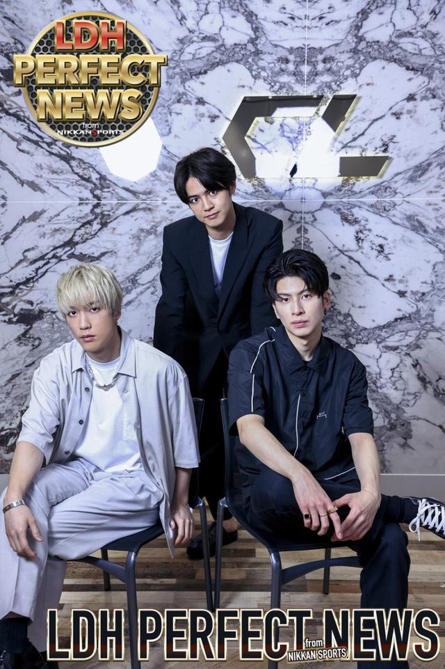 画像: LDH PERFECT NEWS 第4弾が1日発売! GENERATIONSらJr.EXILE 世代のグループなどが登場