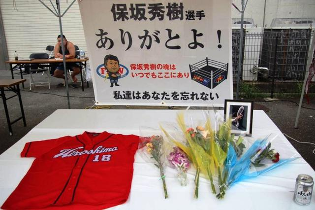 画像: 大仁田厚「保坂がいてくれたから、僕は今もこのリングに立っている【FMW-E】