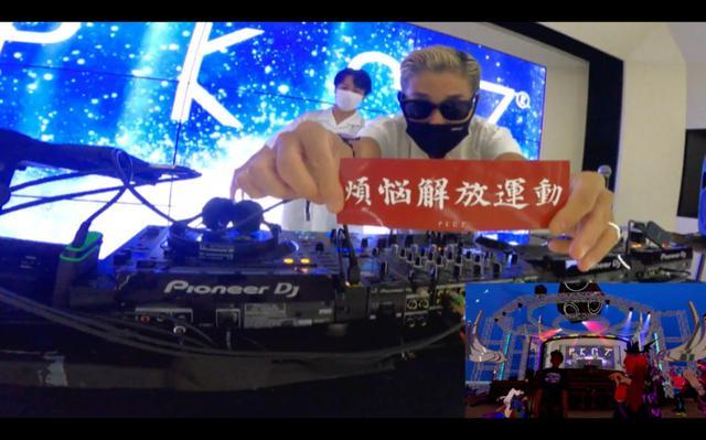 画像: PKCZに世界中のファンが熱狂! 新曲『煩悩解放運動』は23日にデジタルリリース