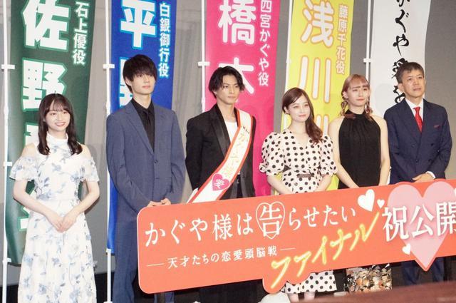 画像: キンプリ平野紫耀 新曲ダンスのお手本は「かぐや様」生徒会メンバーだった?