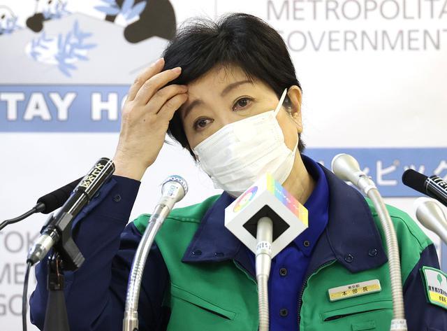 画像: 小池百合子都知事が「デルタ株はもう皆さんのすぐ隣にいる」と脅威訴える
