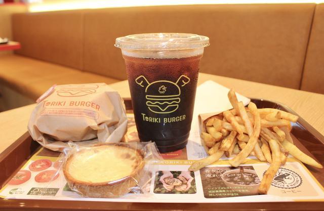 画像: 「トリキ」のチキンバーガー専門店が大井町にグランドオープン!鳥貴族ならではのこだわりバーガーがずらり